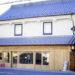 【ニュース】北条に新しく釜揚げうどんのお店がオープン予定!
