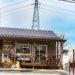 【ニュース】本日、谷田部に新しくシフォンケーキ専門店がOPEN!