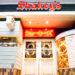 シェーキーズ筑波学園店、35年間本当にありがとう!